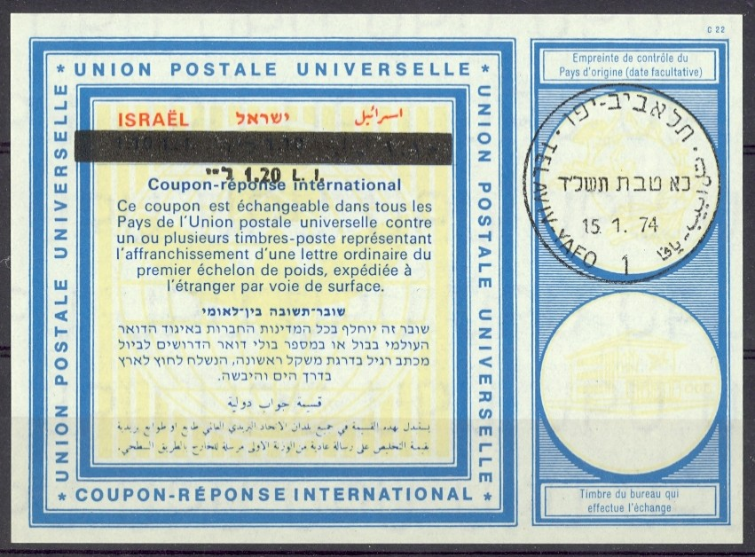 Zion judaica coupon codes